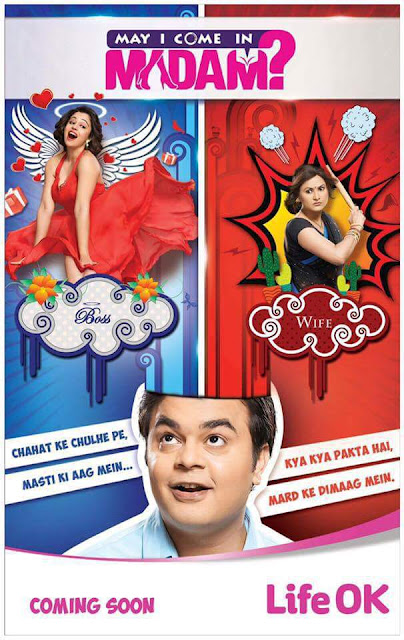 'May I Come In, Madam' Life OK Serial Wiki Plot,Cast, Promo,Timing,Title Song