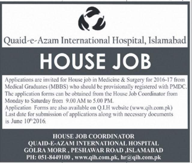 House Jobs Opportunity for Fresh MBBS Doctors in Quaid E Azam International Hospital