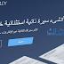 visualcv  أفضل موقع لإنشاء سيرة الذاتية CV