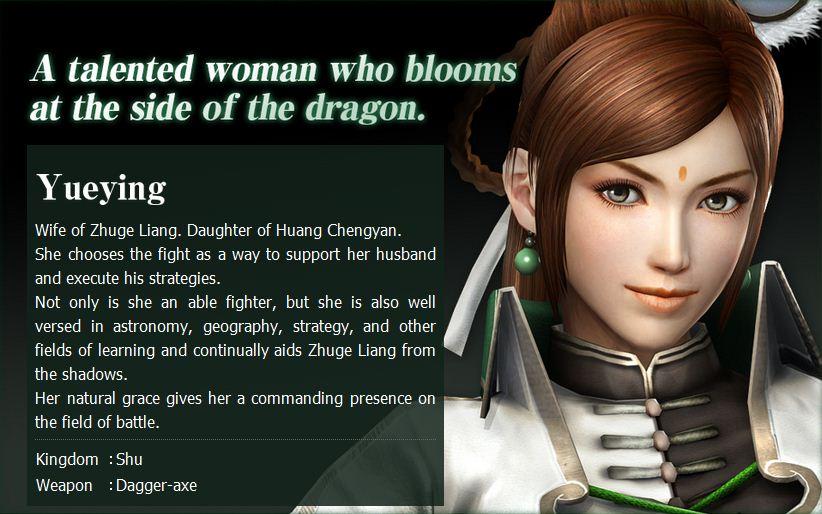 อุ๋ยซี จากเกมสามก๊ก Dynasty Warriors 8