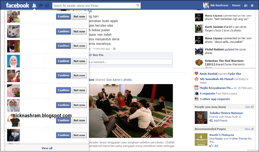 how to see pending friend requests on facebook