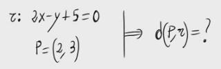 48. Distancia de un punto a una recta (Sin fórmula)
