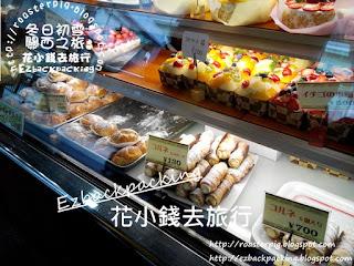 jr神戶三宮甜品
