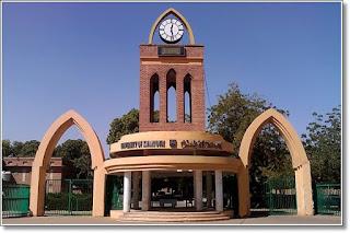 نسب القبول للجامعات السودانيه لهذا العام 2016