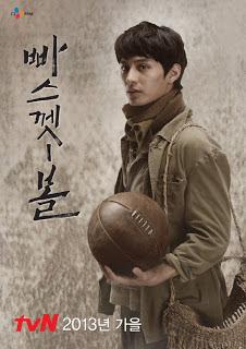"""Drama Korea Terbaru Basketball Tayang September """