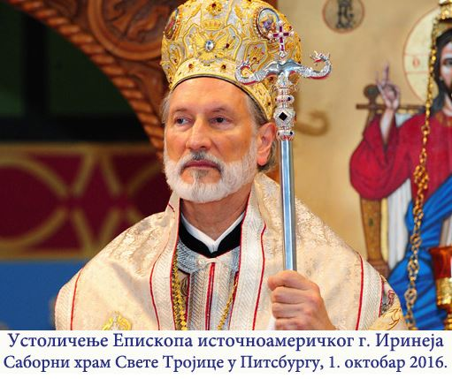 http://www.spc.rs/sr/ustolichenje_episkopa_istochnoamerichkog_g_irineja