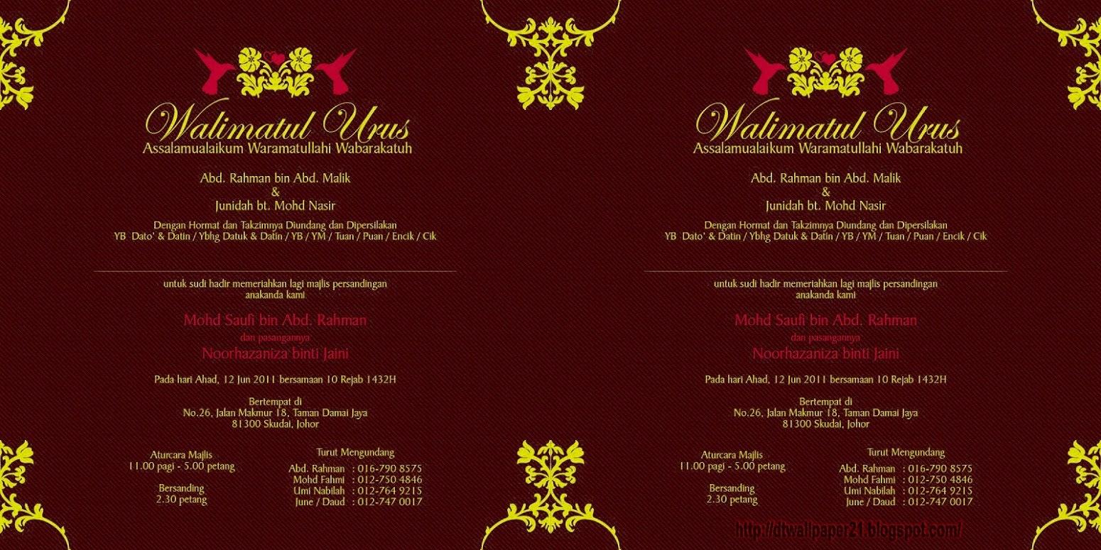 Desktop wallpaper background screensavers wedding invitation wedding invitation wording invitation wedding vows shaadi design marriage card design stopboris Image collections