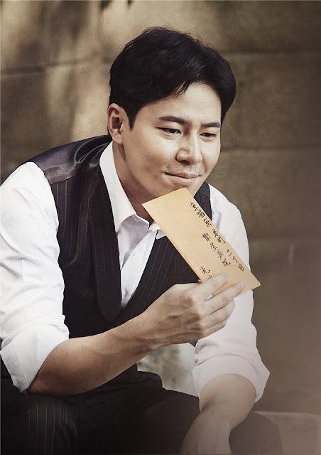 韓國原創音樂劇-光的來信-李奎炯