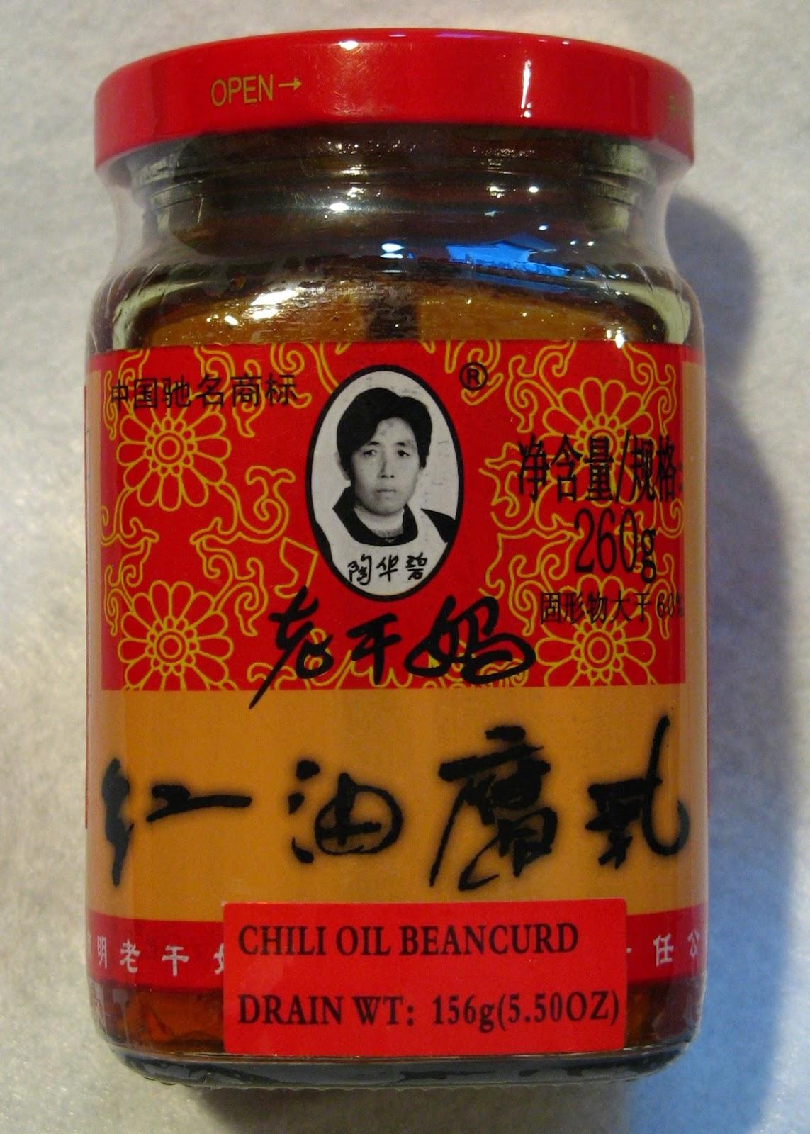 Duck Soup Easy Chili Oil Bean Curd Cloud Ear Long Bean