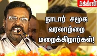 Thirumavalavan Excellent Speech | Nadar Community Protest | CBSE syllabus