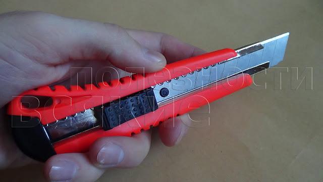 Канцелярский нож фото