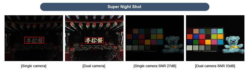 Super Night Shot