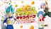 Dragon Ball Super: Encontre as Esferas do Dragão e ganhe prêmios do Vegeta Bottini