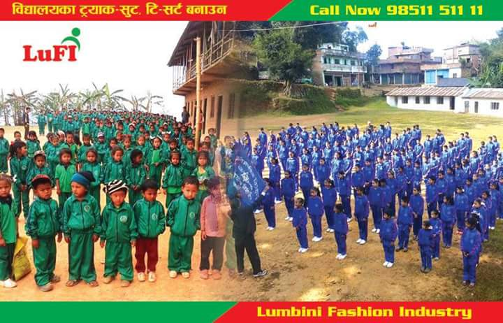 School TShirt Tracksuit, School Uniform in Kathmandu Nepal, School Dress in Kathmandu Nepal