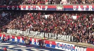 مشاهدة مباراة باريس سان جيرمان وستراسبورج  بث مباشر بتاريخ 07 / مارس/ 2020 الدوري الفرنسي