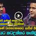 Ranjan Ramanayake on TV Derana Wadapitiya