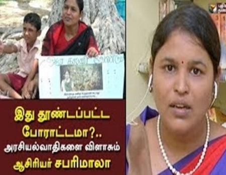Idhu Thoondapatta Poraattamaa..? | NEET Protest