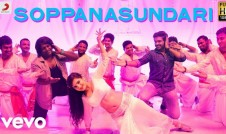 Veera Sivaji new movie song Best Tamil film Song Soppanasundari 2017