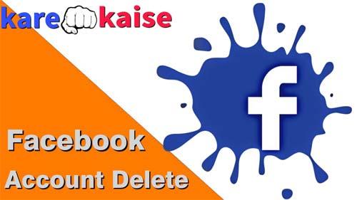 facebook-account-delete-kaise-kare