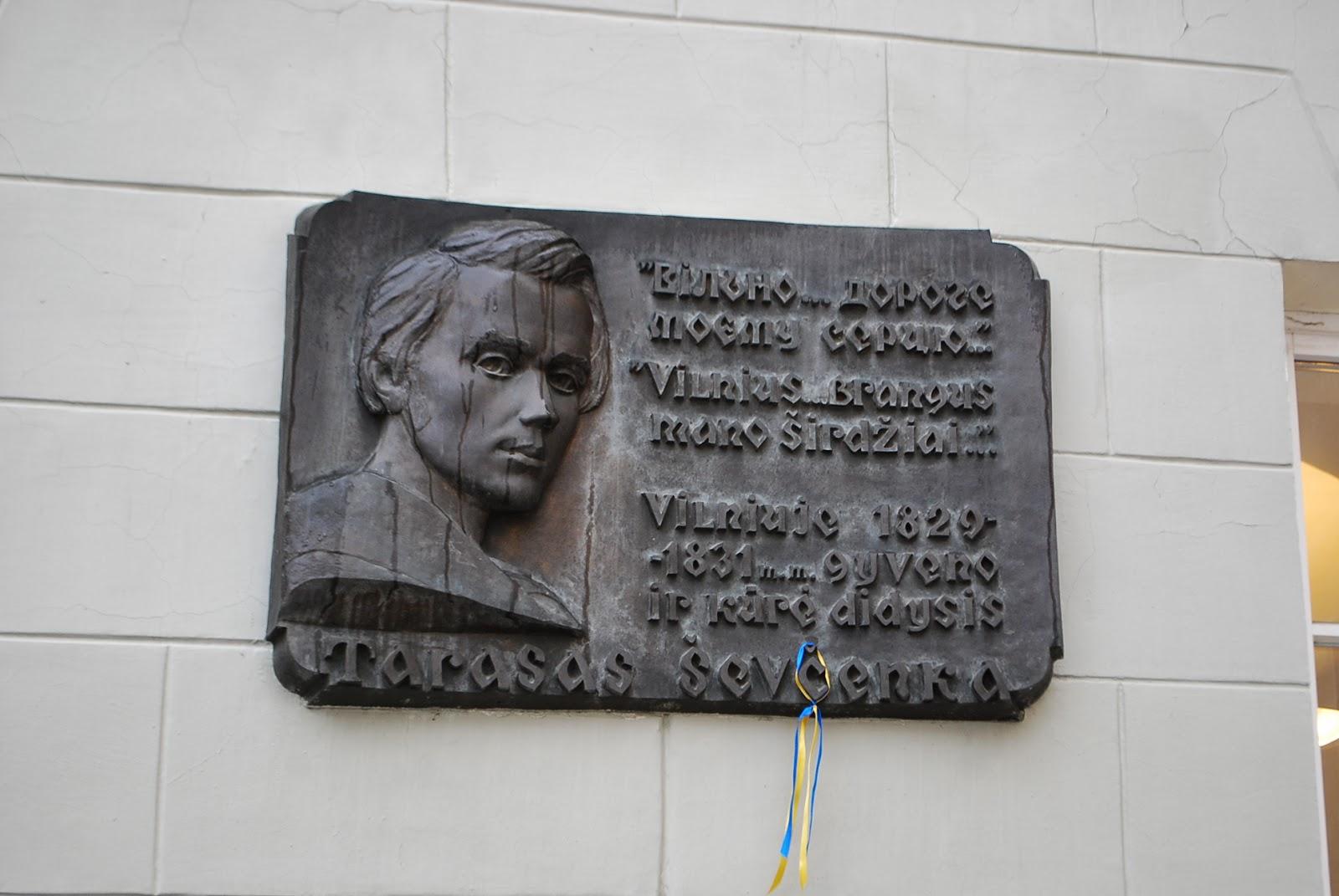 Мемориальная доска в память Т. Шевченко на здании Вильнюского университета.