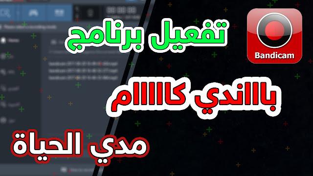 فوتوشوب عربي تحميل مجاني 2014