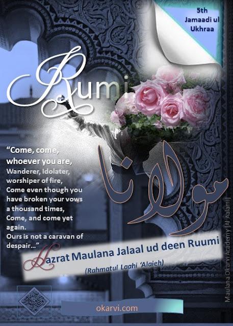 Hazrat Maulana Jalaal ud deen Rumi