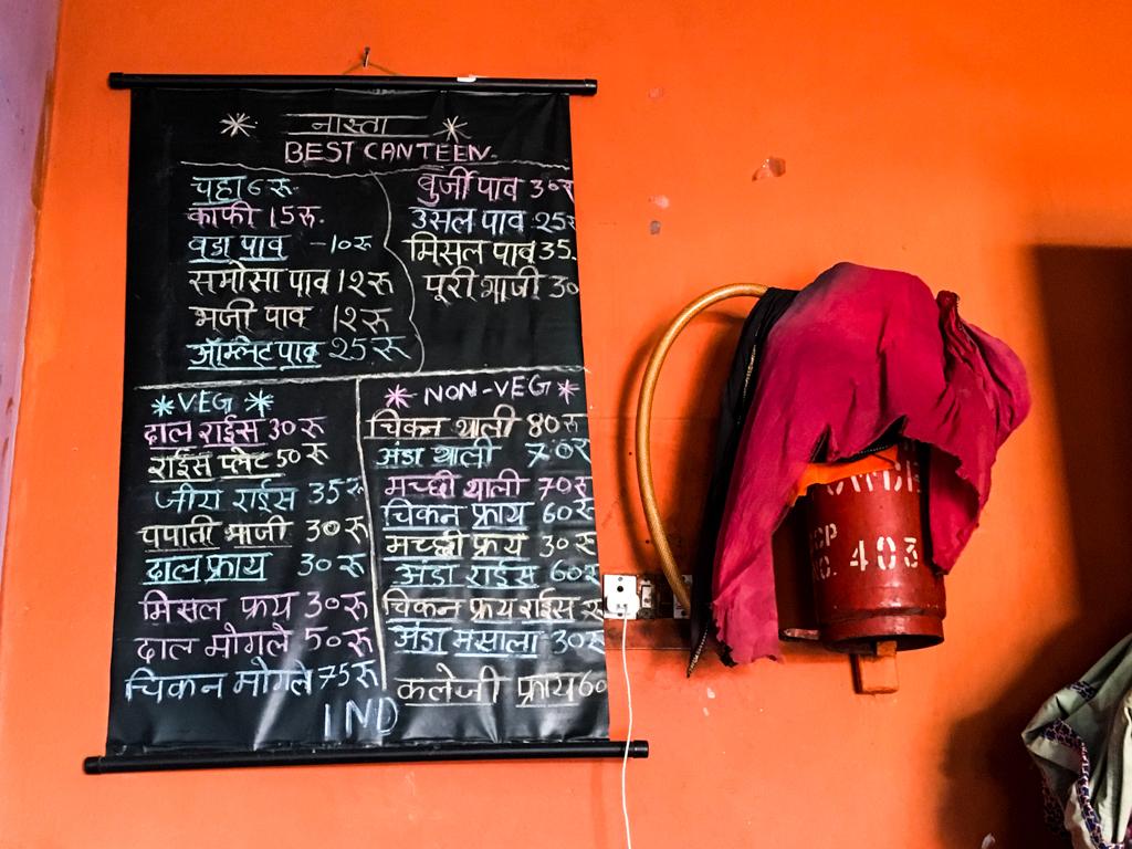 BEST Canteen Mumbai - Menu