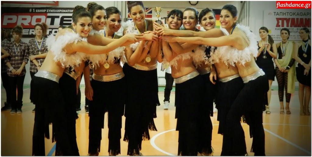 πρωτάθλημα ( Κύπελλο ) Ελλάδος 21-4-2013 ΕΣΧΕ ΦΩΤΟΓΡΑΦΙΕΣ