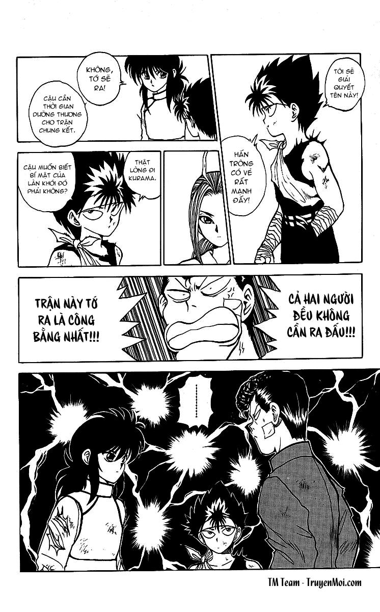 Hành trình của Uduchi chap 083: tuyệt kỹ của shishiwakamaru! trang 4