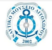 Δεξίωση Αγίου Νικολάου Ναυτικό Μουσείο Λιτοχώρου
