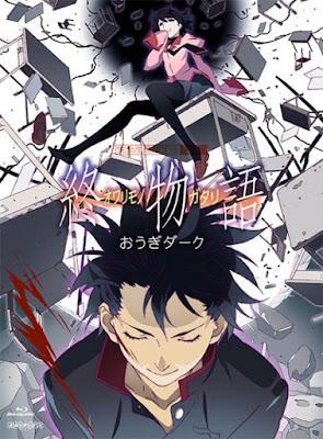 Owarimonogatari 2nd Season (Monogatari) SS9 Vietsub (2017)