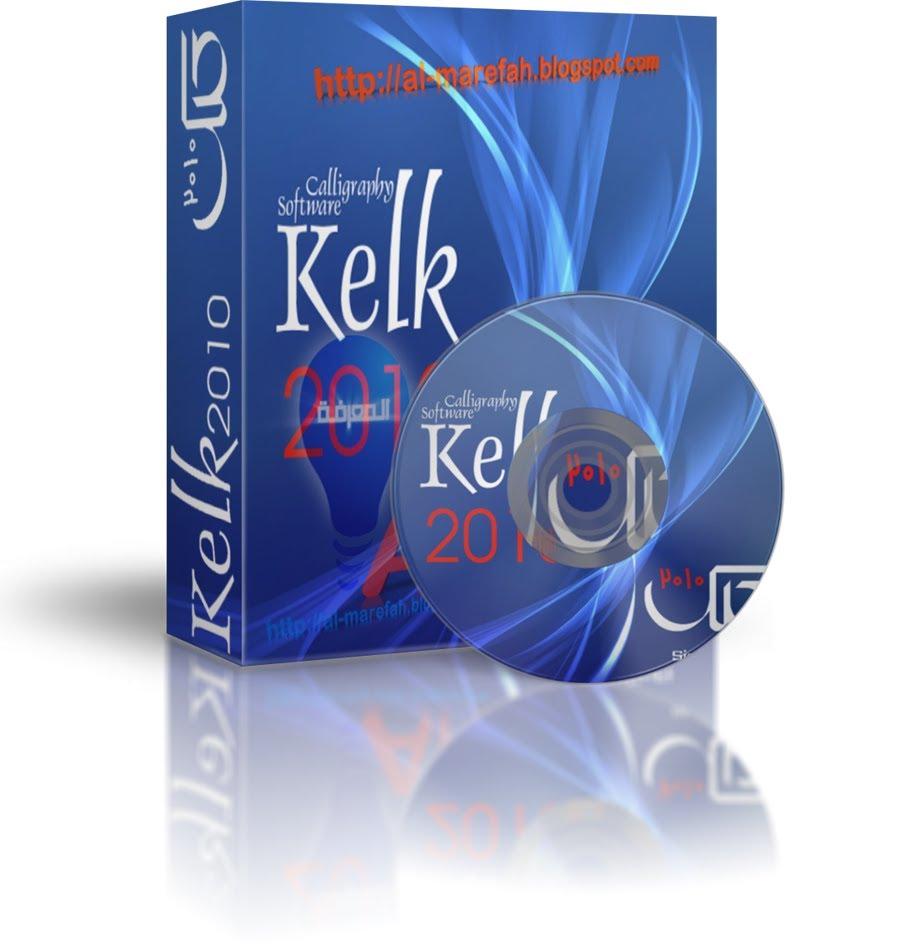 free download kelk 2010 calligraphy software full version islamic