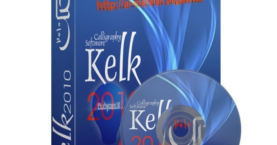 Islamic vectors: free download kelk 2010 windows7 8 10 with crack