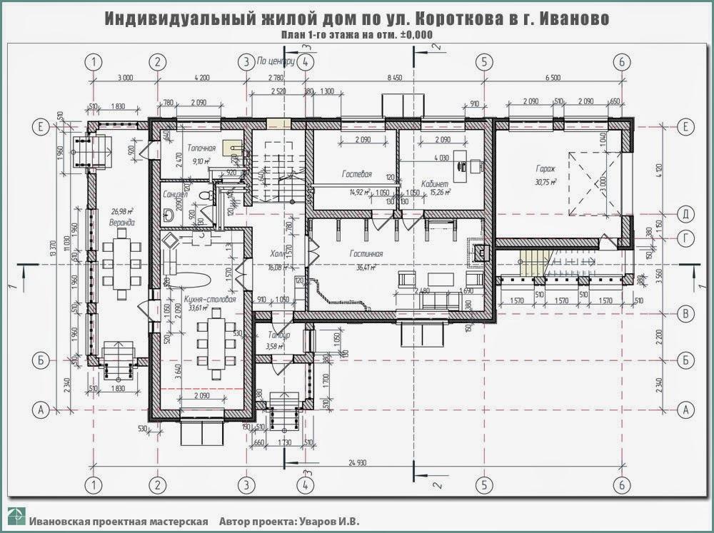 Проект жилого дома г. Иваново. План этажа