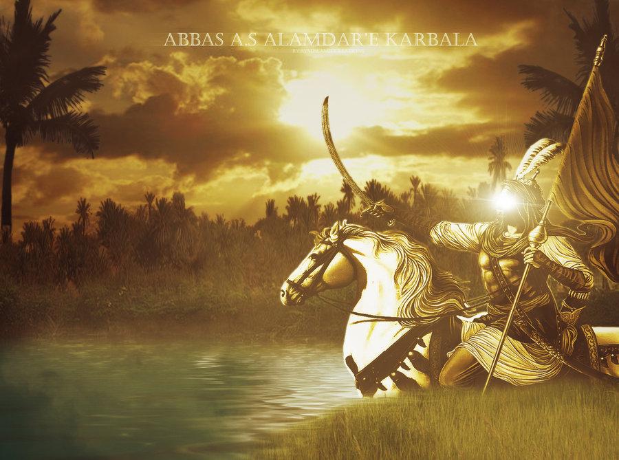 Hd Wallpers Ali Mola: Ya Hussain A.s: Mola Abbas (a.s) Alamdar