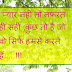Free hindi shayari download