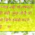 Free hindi shayari download
