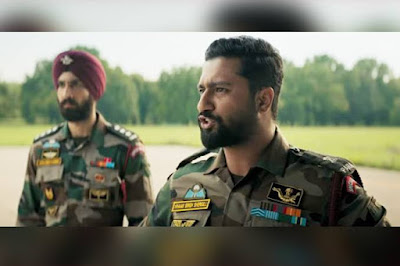 How to become Indian Army Para officer like Vicky Kaushal in URI attack movie