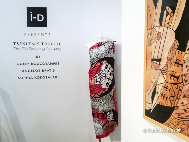 Tseklenis Tribute i-D concept store Athens