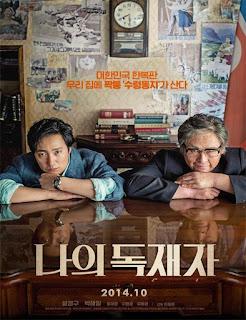 Na-eui dok-jae-ja (My Dictator) (2014)