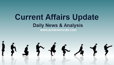 Current Affairs Updates: 26th August