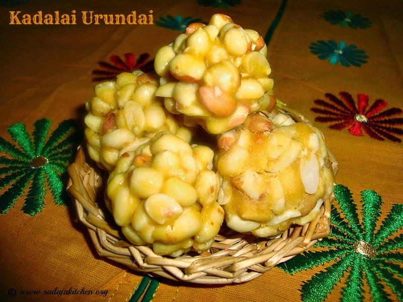 images for Kadalai Urundai Recipe / Verkadalai Urundai Recipe / Kadalai Mittai Recipe / Peanut Jaggery Balls Recipe