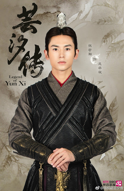 Legend of Yun Xi Zhang Zhe Han