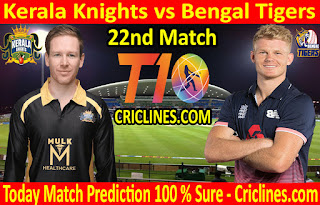 KKS-vs-BTS-22nd-match-qualifier-T10-league-2018