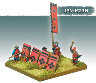 Samurai Artillery