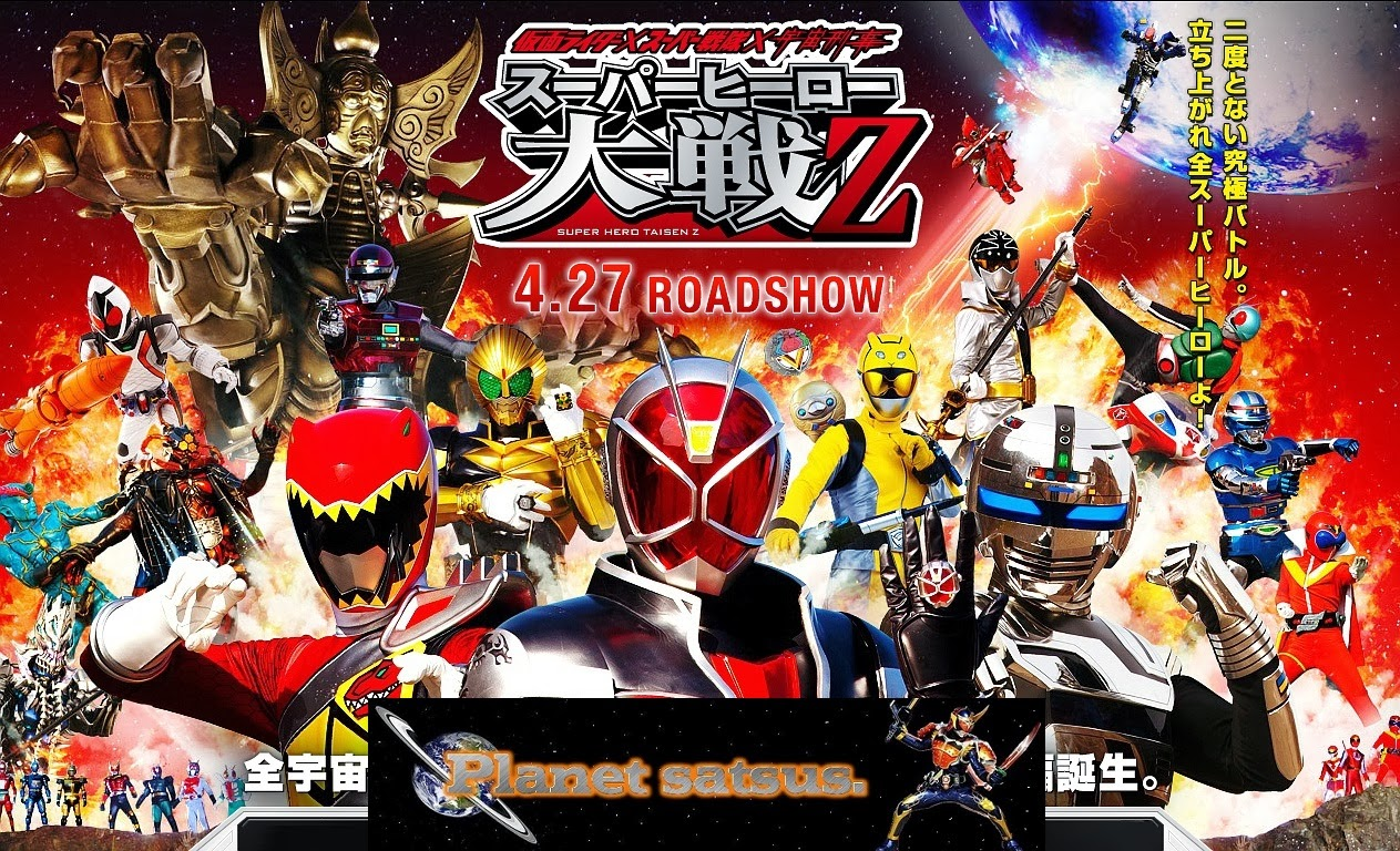 Kamen Rider Kabuto Legendado: 97+ Kamen Rider Kabuto Kamen Rider