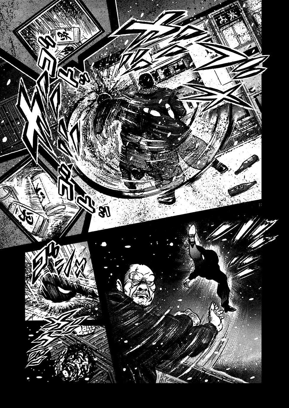 Oyaji chap 13 trang 17