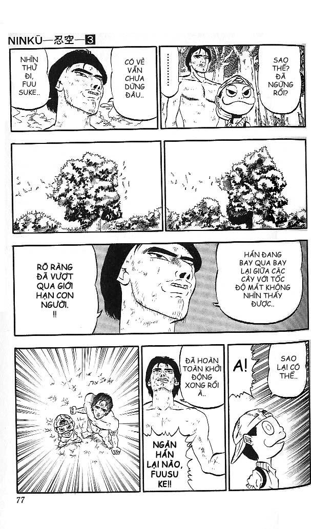 NINKU vol 22 trang 11