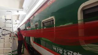 Dhaka to Chittagong Train Schedule