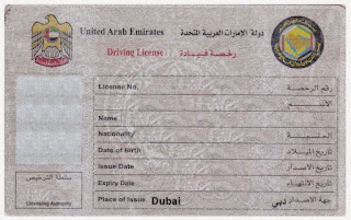 UAE Driving License